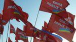 Бывшие коммунисты и социалисты готовятся к реваншу и не признают,  что войну начал Путин