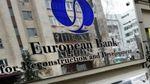 ЕБРР назвал условия, при которых выделит Украине миллиард евро