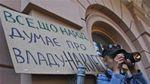 Викликайте санітарів! — нардеп хоче повернути кримінальну відповідальність за наклеп