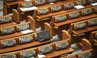 Депутати Павлоградської міськради проголосували за виборність губернаторів і суддів