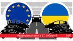 Що таке автомобільний екостандарт: як з цим жити українцям