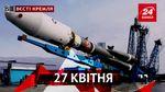 Вєсті Кремля. Чому Росія провалила запуск на новому космодромі. Знищення продуктів по-новому