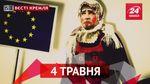 """Вєсті Кремля. Як путінські байкери через кордон рвалися. """"Скромне"""" весілля племінника Кадирова"""