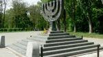 Молодчики сожгли государственный флаг Израиля в Бабьем Яру
