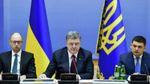 Washington Post опубликовал разгромную статью о коррупции в украинской власти