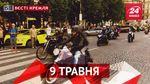 Вєсті Кремля. Путінські байкери завітали до Праги. Як день радіо в Росії став днем скорботи