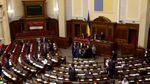 Навколо розслідування офшорного скандалу розгорілись бурхливі депутатські пристрасті