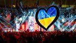 Опитування: Чи варто Україні відмовитися від Євробачення?
