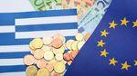 Греция получила 10 миллиардов евро на дальнейшие реформы