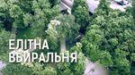 На місці громадської вбиральні у центрі Києва незаконно звели фешенебельний ресторан