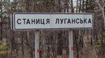 Внаслідок обстрілу на Луганщині постраждав військовий і загорівся будинок