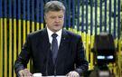 Политолог оценил заявления Порошенко перед журналистами