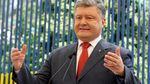 Порошенко говорит, задержание взяточников в Николаеве: самое важное за сутки