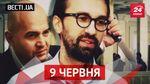 Вести.UA. Почему не стоит злить Порошенко, здоровье Лещенко в опасности