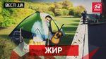 Вести.UA. Жир. Месть Порошенко и загадочная палатка Саакашвили