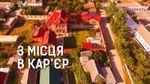 Скільки заробляє та де живе одіозний миколаївський хабарник Романчук