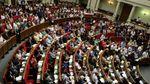 14 июля в Раде планируют принять закон, которым назначаются выборы на Донбассе, — нардеп