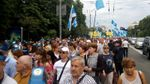Мітинг федерації профспілок: люди рушили маршем під Кабмін