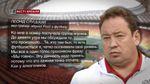 """""""Мы дерьмо"""": российские футболисты и тренер признали уровень игры своей сборной"""