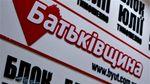 Помощника нардепа избили на Луганщине
