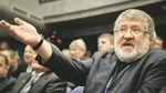 Борг перед Фірташем та скандали з Коломойським: чому насправді зірвалася приватизація ОПЗ