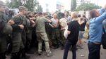 Стычка с правоохранителями под судом в Киеве: появились фото, видео