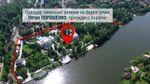 Які відомі українські політики крадуть в українців береги річок: розслідування
