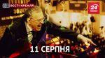 Вєсті Кремля. Жиріновський сконфузився з комахами. Чи врятує ікра рубль