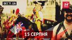 """Вєсті.UA. Лебедина пісня Онищенка. """"Чотке"""" пояснення останніх заяв Савченко"""