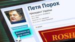 Карикатура тижня: очна ставка Януковича і Порошенка