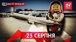 Вести Кремля. Как матрешка стала помехой олимпийцам. Кому продались россияне