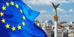 Появилась обновленная информация о количестве украинцев, которые хотят в ЕС