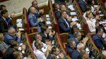 Засмаглі нардепи і емоційний Порошенко: як відкривали нову сесію Ради