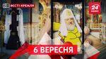Вести Кремля. Жириновскому нашли замену. Шпионы против патриарха