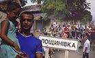 Роми жадають помсти за розгромлені будинки на Одещині