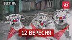 """Вести.UA. """"ДНР"""" родила фантазию о диверсантах. Мэр Днепра принял соломоново решение"""