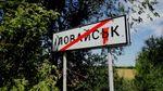 З'явилися фото з кладовища загиблих під Іловайськом бійців АТО