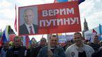 The New York Times назвав секрет успіху Путіна в Росії