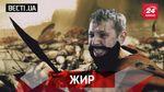 """Вести.UA. Жир. Парасюк снова показал волшебный """"пендель"""". Эпический конфуз Шкиряка с окурком"""