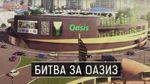 """Чиї інтереси стоять за будівництвом торгового центру над станцією метро """"Героїв Дніпра"""""""
