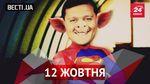 """Вести.UA. """"Домен"""" против свиней. Альтернативная математическая теория от Кличко"""