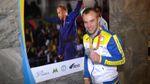 Исторические снимки триумфа Паралимпийской сборной появились в необычном месте