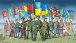 Ви відзначаєте День захисника України?