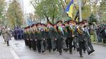 Марш Героев: как отметили День защитника в Днепре