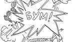 """""""Лифт-сервис """"Ветерок"""": как украинский карикатурист отреагировал на смерть боевика """"Моторолы"""""""