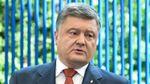 Чому Порошенко звернувся до Конституційного Суду щодо легітимності Януковича