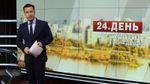 Випуск новин за 16:00: Депутати скасують підвищення власної зарплати. Вибух гранати в казармі