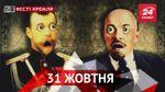 Вєсті Кремля. Царська порнографія. Катафалк для риб