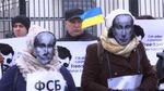 Активісти влаштували промовисту акцію-перфоманс під посольством Росії