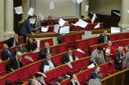 Депутати зможуть служити в армії: уряд визначив умови